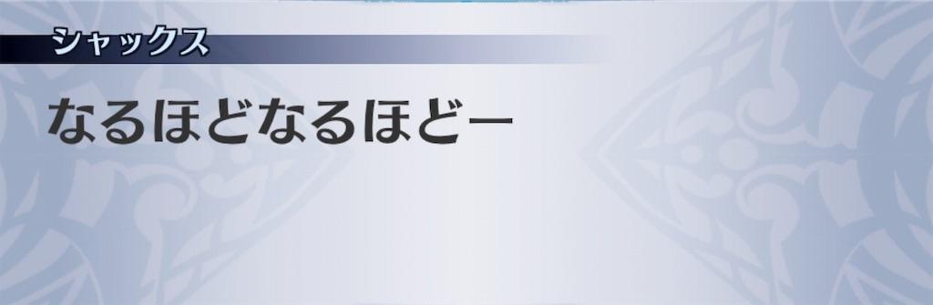 f:id:seisyuu:20190306065723j:plain