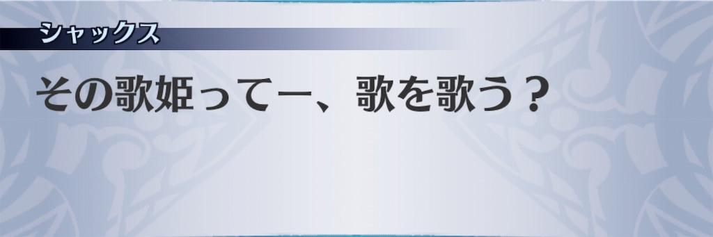 f:id:seisyuu:20190306070118j:plain