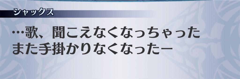 f:id:seisyuu:20190307190834j:plain