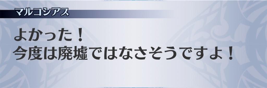 f:id:seisyuu:20190307190919j:plain