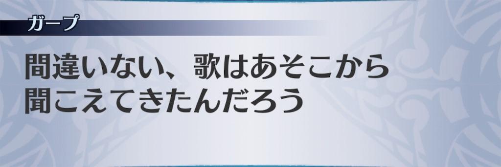 f:id:seisyuu:20190307191005j:plain
