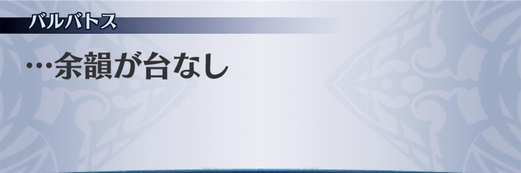 f:id:seisyuu:20190307191054j:plain