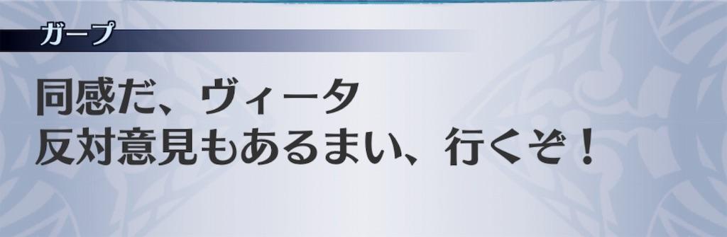 f:id:seisyuu:20190307191640j:plain