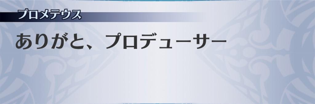 f:id:seisyuu:20190307191905j:plain