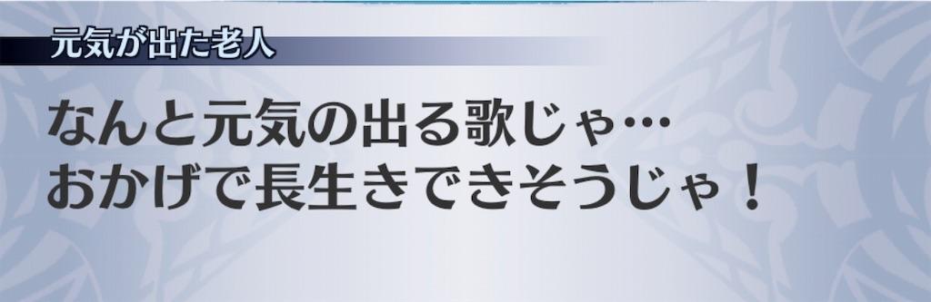 f:id:seisyuu:20190307191958j:plain