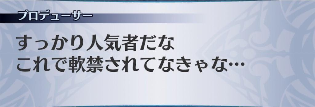 f:id:seisyuu:20190307192048j:plain