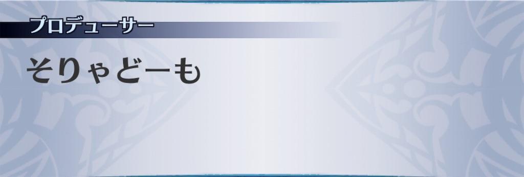 f:id:seisyuu:20190307192144j:plain
