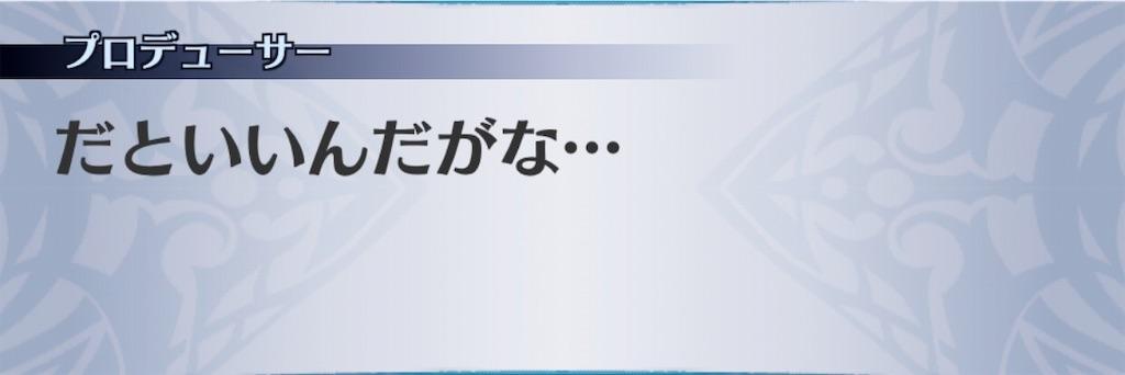f:id:seisyuu:20190307192338j:plain