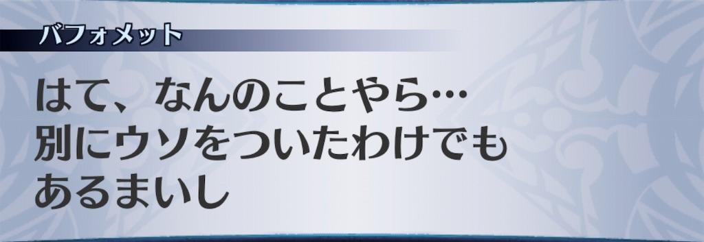 f:id:seisyuu:20190307210559j:plain