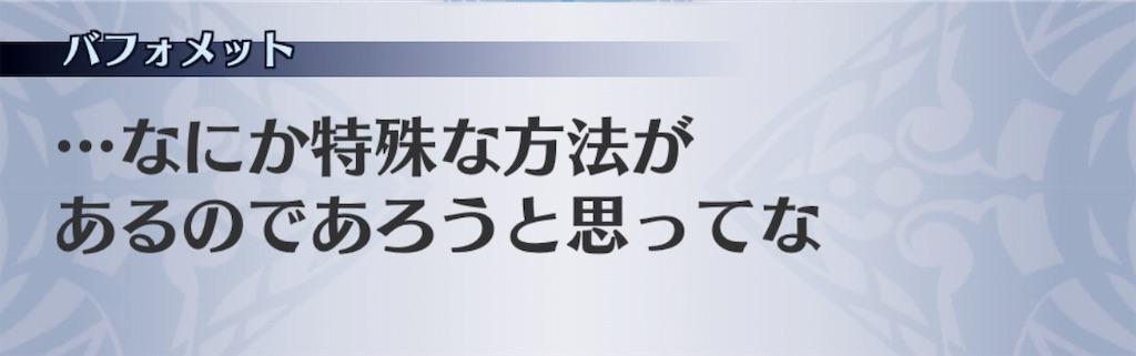 f:id:seisyuu:20190307210803j:plain
