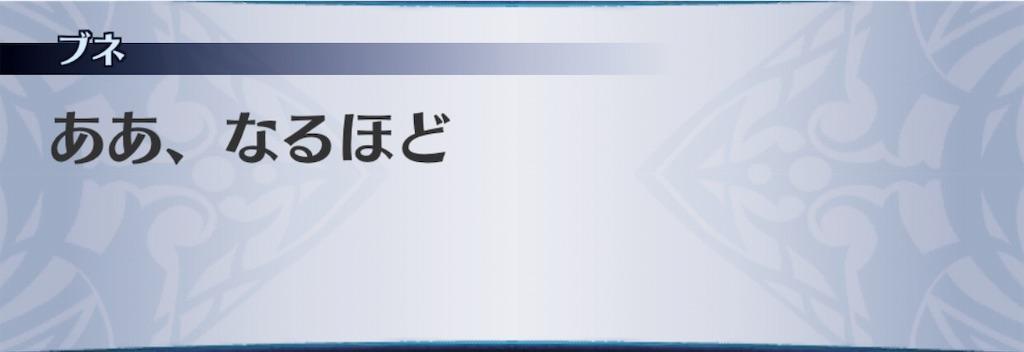 f:id:seisyuu:20190308033538j:plain