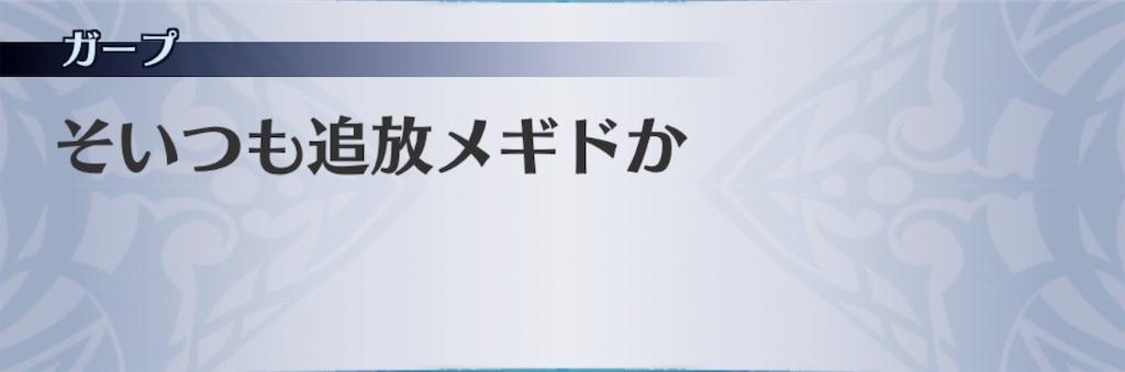 f:id:seisyuu:20190308033541j:plain