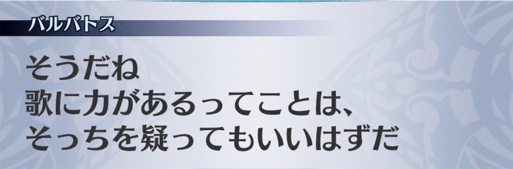 f:id:seisyuu:20190308033618j:plain