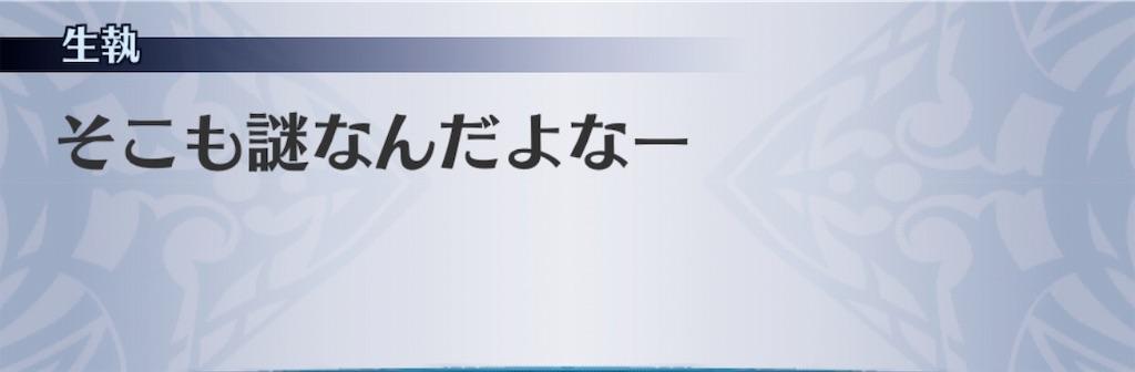 f:id:seisyuu:20190308033653j:plain