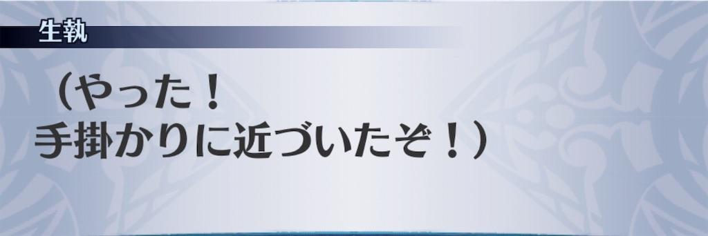 f:id:seisyuu:20190308034313j:plain