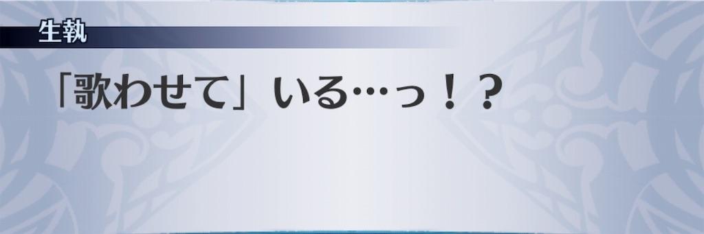f:id:seisyuu:20190308034917j:plain