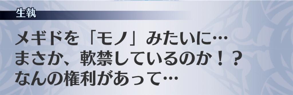 f:id:seisyuu:20190308035036j:plain