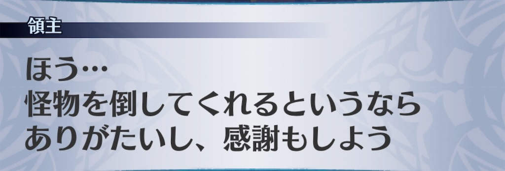 f:id:seisyuu:20190308035617j:plain