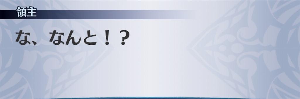f:id:seisyuu:20190308035738j:plain