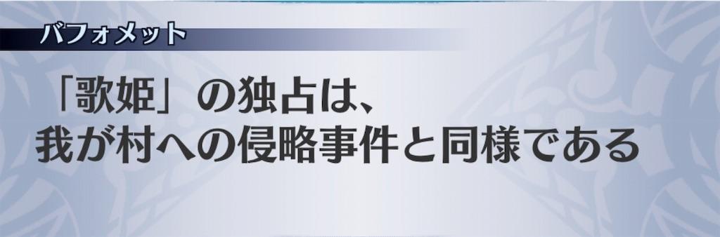 f:id:seisyuu:20190308040023j:plain