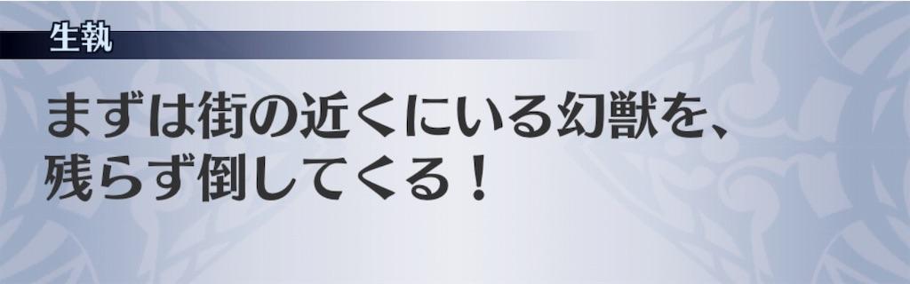 f:id:seisyuu:20190308041851j:plain