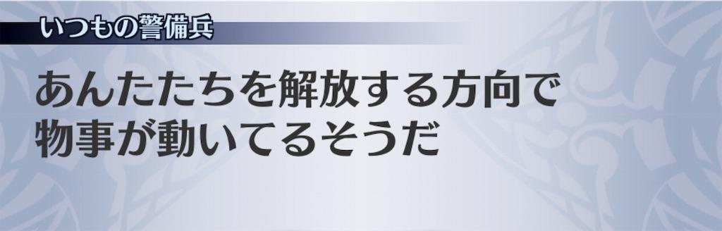 f:id:seisyuu:20190308174216j:plain