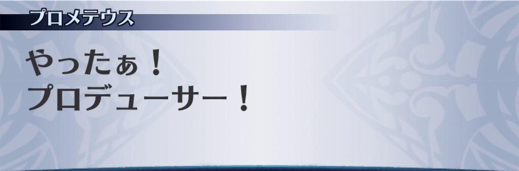 f:id:seisyuu:20190308174302j:plain