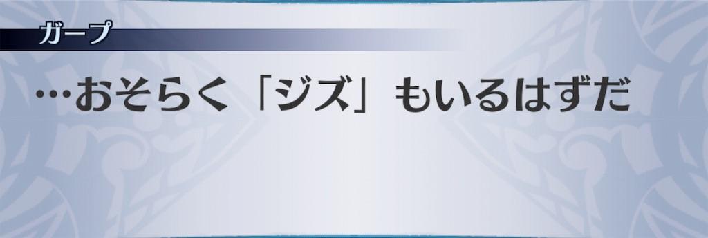 f:id:seisyuu:20190309033646j:plain