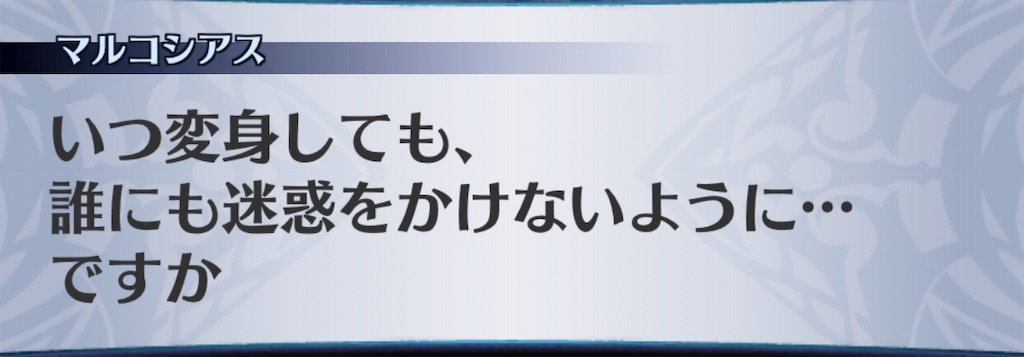 f:id:seisyuu:20190309033854j:plain