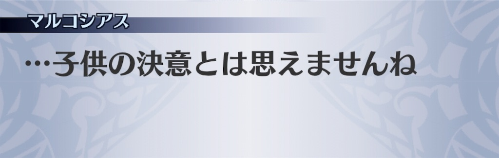 f:id:seisyuu:20190309033857j:plain