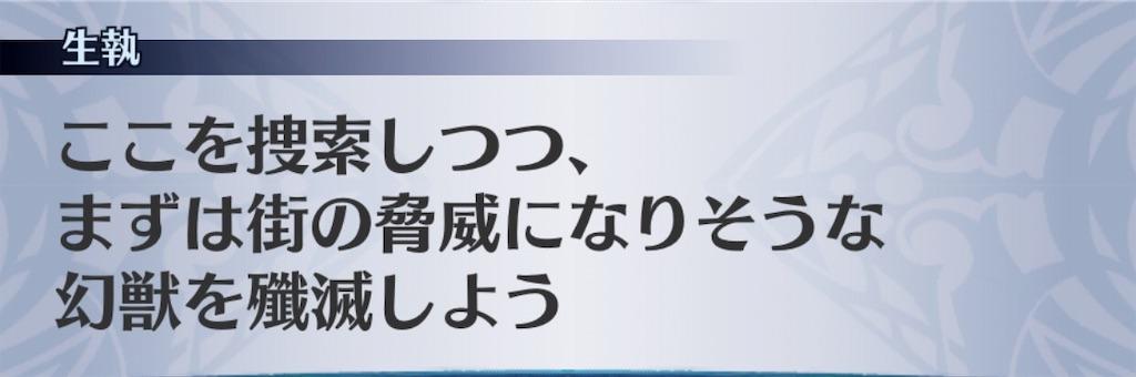 f:id:seisyuu:20190309033950j:plain