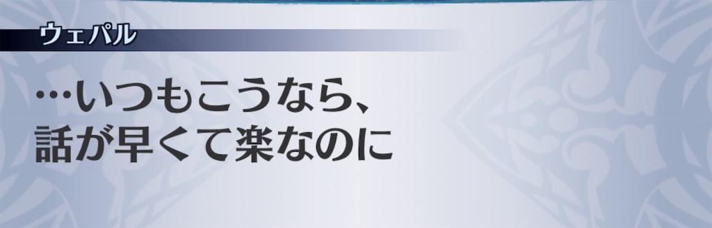 f:id:seisyuu:20190309034050j:plain