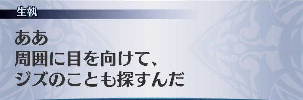 f:id:seisyuu:20190309034255j:plain