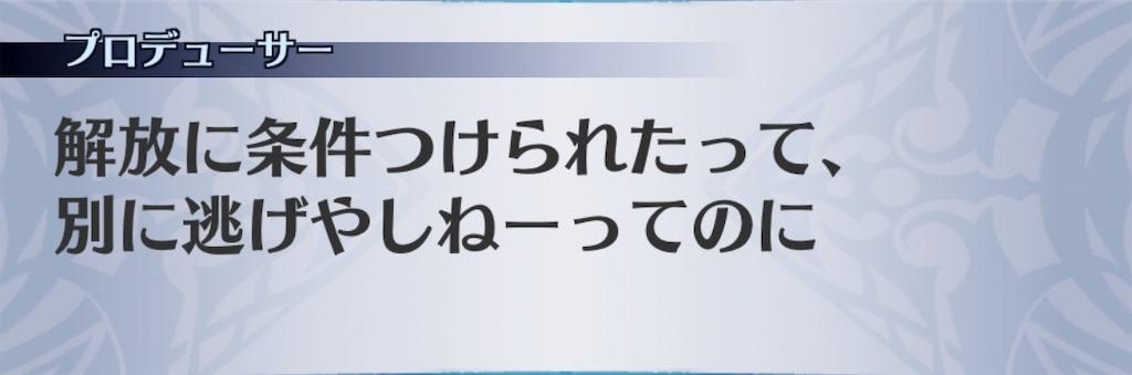 f:id:seisyuu:20190309034952j:plain