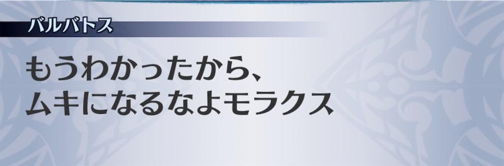 f:id:seisyuu:20190309035130j:plain