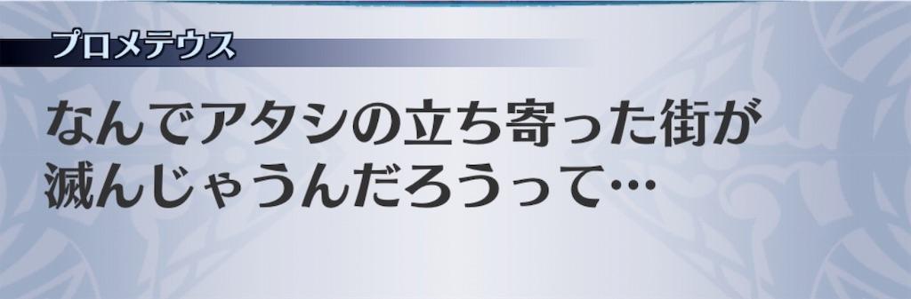 f:id:seisyuu:20190309035219j:plain