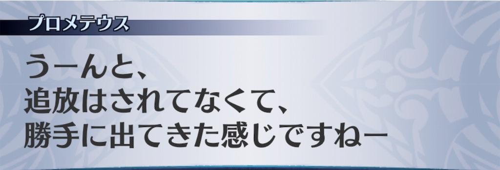 f:id:seisyuu:20190309035532j:plain