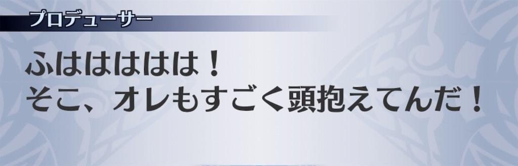 f:id:seisyuu:20190309035833j:plain