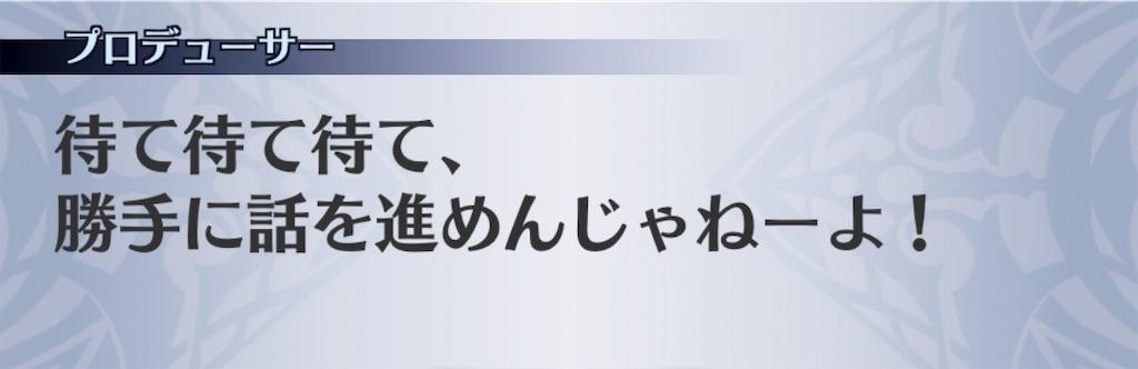 f:id:seisyuu:20190309040143j:plain