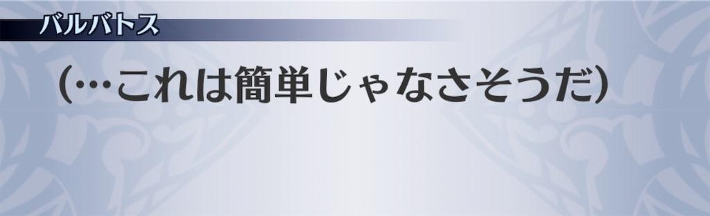 f:id:seisyuu:20190309040210j:plain