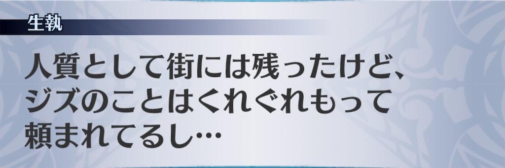 f:id:seisyuu:20190309040721j:plain