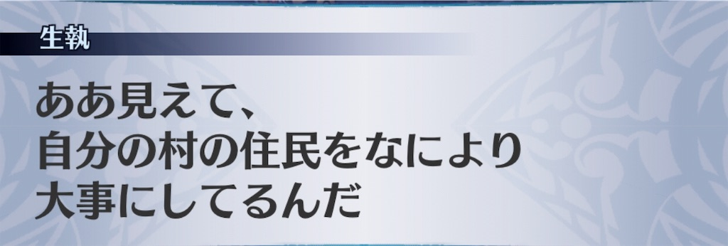 f:id:seisyuu:20190309040724j:plain
