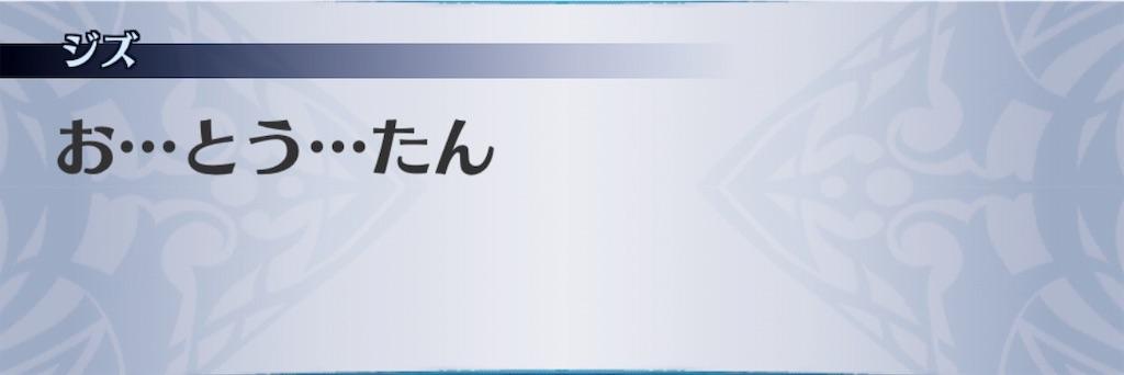 f:id:seisyuu:20190309173505j:plain