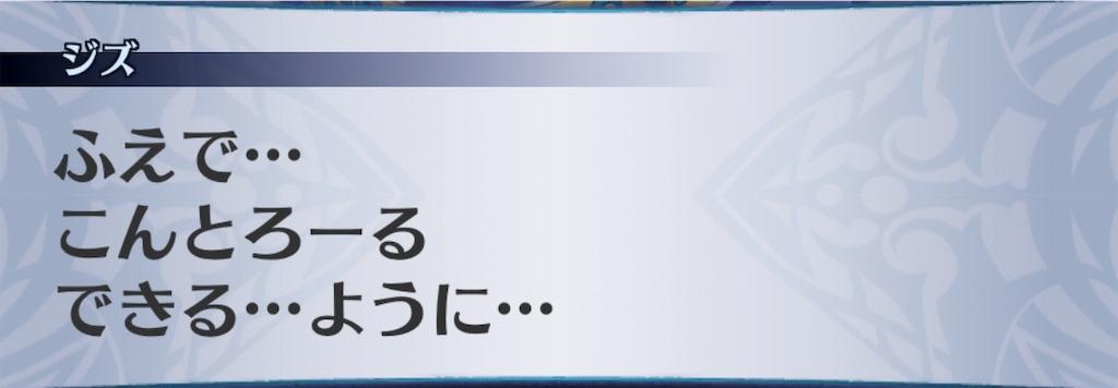 f:id:seisyuu:20190309173618j:plain