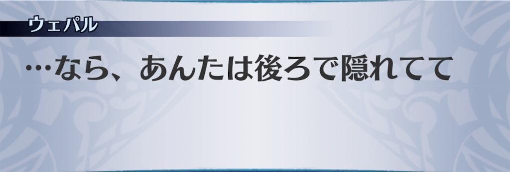 f:id:seisyuu:20190309173829j:plain