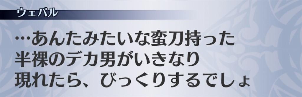 f:id:seisyuu:20190309173907j:plain
