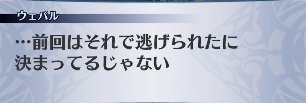 f:id:seisyuu:20190309173912j:plain