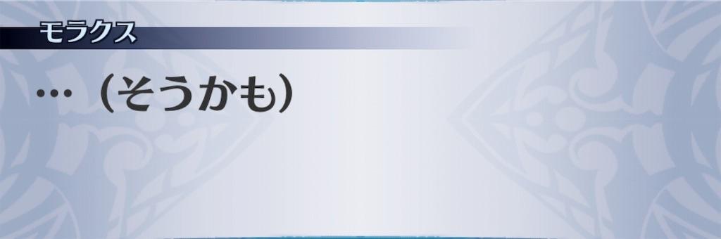 f:id:seisyuu:20190309174029j:plain