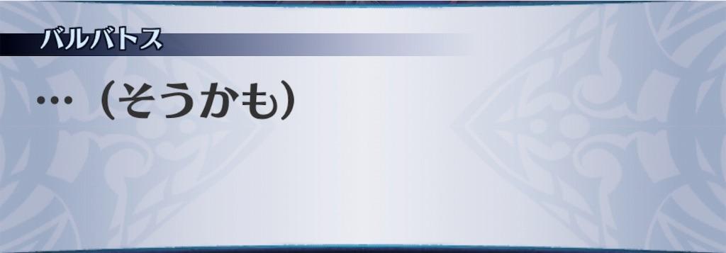 f:id:seisyuu:20190309174032j:plain