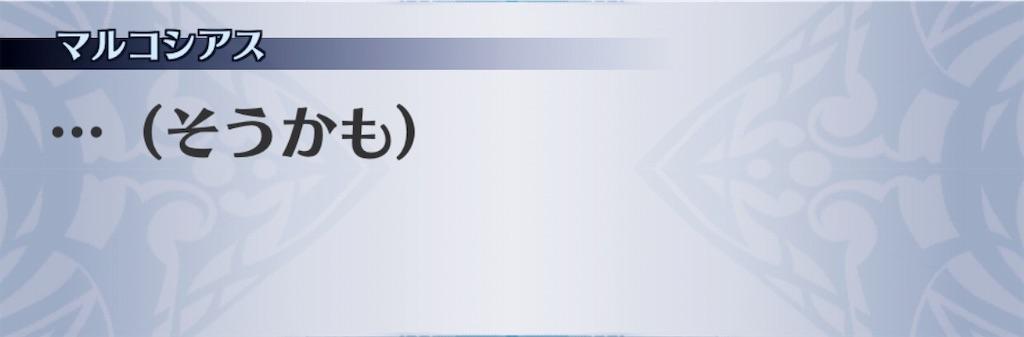 f:id:seisyuu:20190309174035j:plain